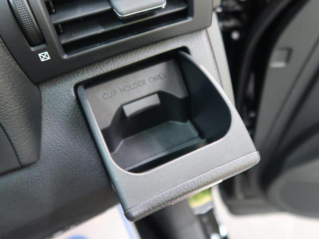 RX450h バージョンS 禁煙車 ワンオーナー メーカーナビ フルセグTV バックカメラ サイドカメラ 100V電源 クルーズコントロール LEDヘッドライト ヘッドアップディスプレイ パワーシート 純正19インチアルミ(34枚目)