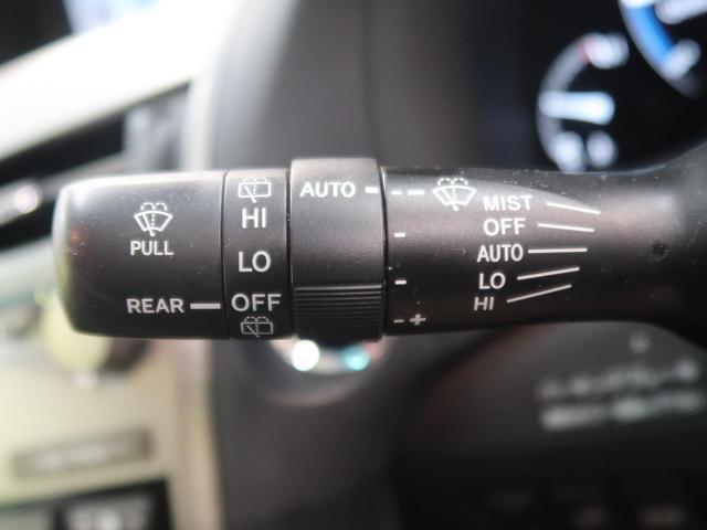 RX450h バージョンS 禁煙車 ワンオーナー メーカーナビ フルセグTV バックカメラ サイドカメラ 100V電源 クルーズコントロール LEDヘッドライト ヘッドアップディスプレイ パワーシート 純正19インチアルミ(35枚目)