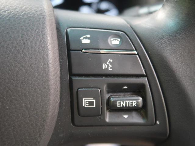 RX450h バージョンS 禁煙車 ワンオーナー メーカーナビ フルセグTV バックカメラ サイドカメラ 100V電源 クルーズコントロール LEDヘッドライト ヘッドアップディスプレイ パワーシート 純正19インチアルミ(36枚目)
