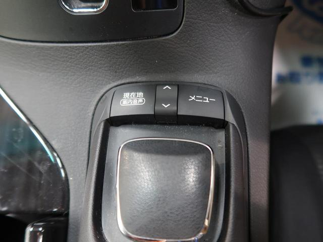RX450h バージョンS 禁煙車 ワンオーナー メーカーナビ フルセグTV バックカメラ サイドカメラ 100V電源 クルーズコントロール LEDヘッドライト ヘッドアップディスプレイ パワーシート 純正19インチアルミ(44枚目)