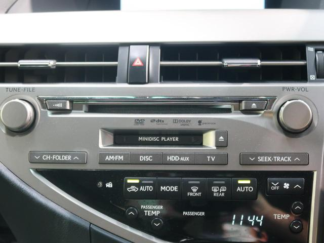 RX450h バージョンS 禁煙車 ワンオーナー メーカーナビ フルセグTV バックカメラ サイドカメラ 100V電源 クルーズコントロール LEDヘッドライト ヘッドアップディスプレイ パワーシート 純正19インチアルミ(49枚目)