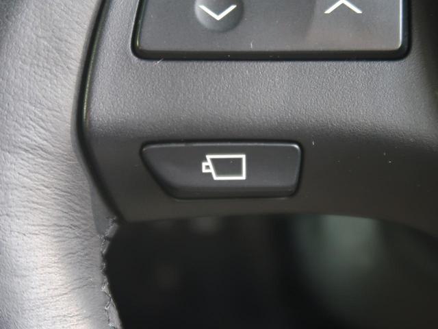 RX450h バージョンS 禁煙車 ワンオーナー メーカーナビ フルセグTV バックカメラ サイドカメラ 100V電源 クルーズコントロール LEDヘッドライト ヘッドアップディスプレイ パワーシート 純正19インチアルミ(51枚目)