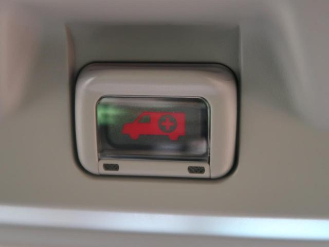 RX450h バージョンS 禁煙車 ワンオーナー メーカーナビ フルセグTV バックカメラ サイドカメラ 100V電源 クルーズコントロール LEDヘッドライト ヘッドアップディスプレイ パワーシート 純正19インチアルミ(57枚目)