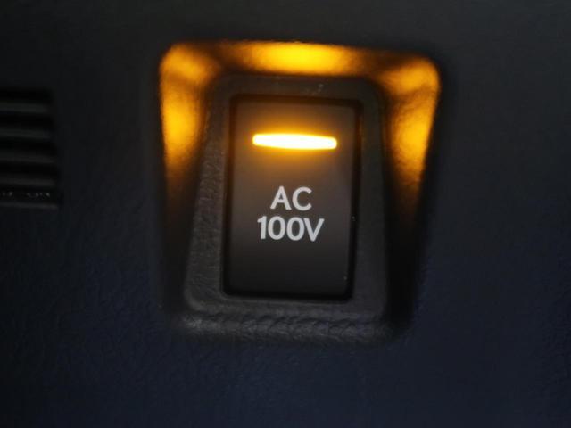 RX450h バージョンS 禁煙車 ワンオーナー メーカーナビ フルセグTV バックカメラ サイドカメラ 100V電源 クルーズコントロール LEDヘッドライト ヘッドアップディスプレイ パワーシート 純正19インチアルミ(58枚目)
