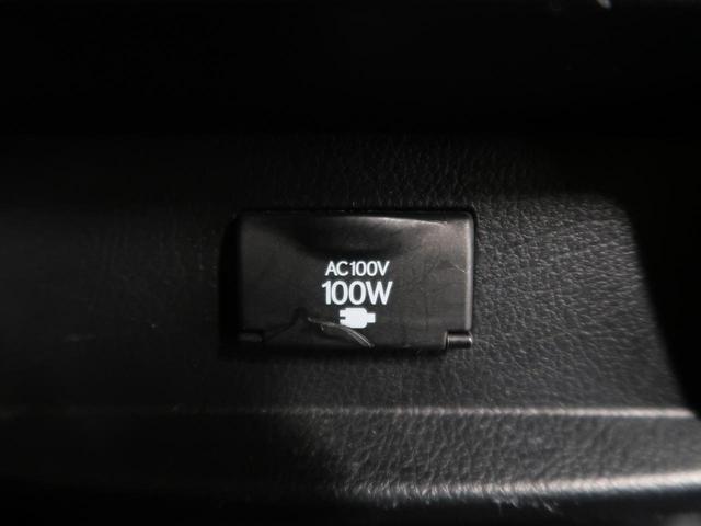 RX450h バージョンS 禁煙車 ワンオーナー メーカーナビ フルセグTV バックカメラ サイドカメラ 100V電源 クルーズコントロール LEDヘッドライト ヘッドアップディスプレイ パワーシート 純正19インチアルミ(59枚目)