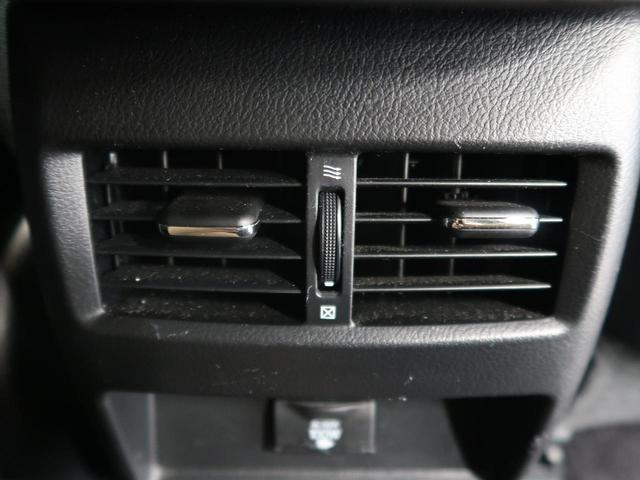 RX450h バージョンS 禁煙車 ワンオーナー メーカーナビ フルセグTV バックカメラ サイドカメラ 100V電源 クルーズコントロール LEDヘッドライト ヘッドアップディスプレイ パワーシート 純正19インチアルミ(60枚目)