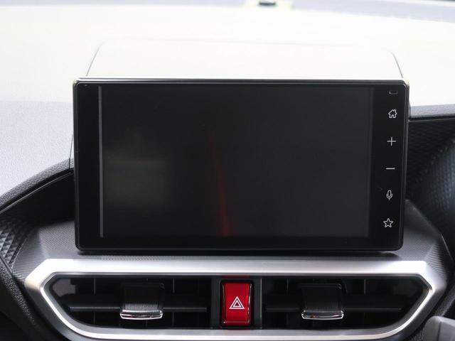 G 禁煙車 レーダークルーズコントロール 純正ディスプレイオーディオ バックカメラ フルセグ 全周囲カメラ シートヒータースマートキー LEDヘッドライト&フォグランプ リアフォグ 純正17インチAW(3枚目)