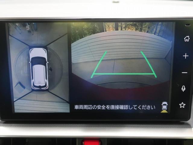 G 禁煙車 レーダークルーズコントロール 純正ディスプレイオーディオ バックカメラ フルセグ 全周囲カメラ シートヒータースマートキー LEDヘッドライト&フォグランプ リアフォグ 純正17インチAW(4枚目)