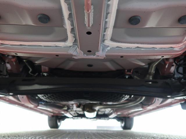 G 禁煙車 レーダークルーズコントロール 純正ディスプレイオーディオ バックカメラ フルセグ 全周囲カメラ シートヒータースマートキー LEDヘッドライト&フォグランプ リアフォグ 純正17インチAW(23枚目)