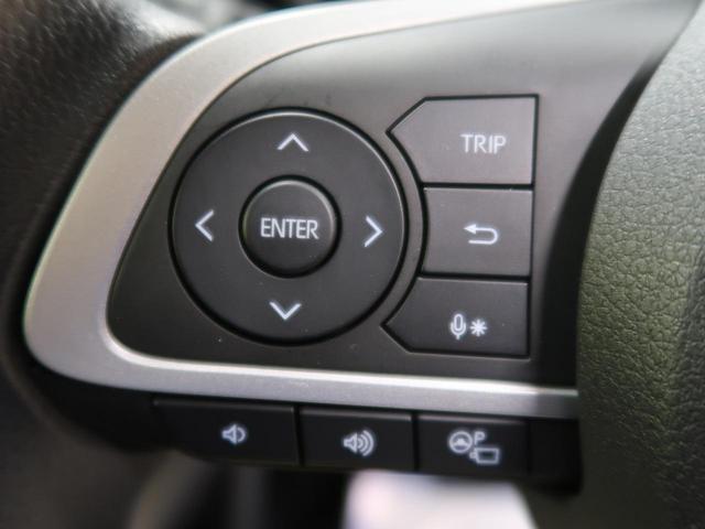 G 禁煙車 レーダークルーズコントロール 純正ディスプレイオーディオ バックカメラ フルセグ 全周囲カメラ シートヒータースマートキー LEDヘッドライト&フォグランプ リアフォグ 純正17インチAW(38枚目)