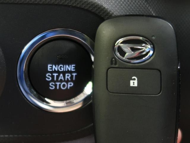 G 禁煙車 レーダークルーズコントロール 純正ディスプレイオーディオ バックカメラ フルセグ 全周囲カメラ シートヒータースマートキー LEDヘッドライト&フォグランプ リアフォグ 純正17インチAW(40枚目)