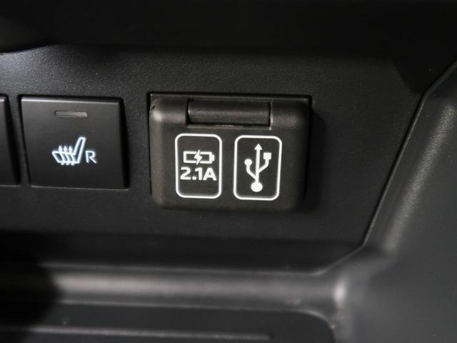 G 禁煙車 レーダークルーズコントロール 純正ディスプレイオーディオ バックカメラ フルセグ 全周囲カメラ シートヒータースマートキー LEDヘッドライト&フォグランプ リアフォグ 純正17インチAW(43枚目)