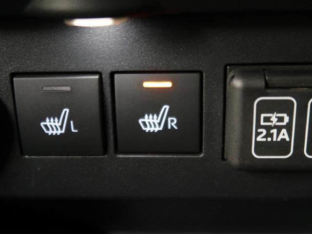 G 禁煙車 レーダークルーズコントロール 純正ディスプレイオーディオ バックカメラ フルセグ 全周囲カメラ シートヒータースマートキー LEDヘッドライト&フォグランプ リアフォグ 純正17インチAW(44枚目)