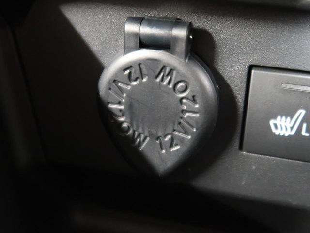G 禁煙車 レーダークルーズコントロール 純正ディスプレイオーディオ バックカメラ フルセグ 全周囲カメラ シートヒータースマートキー LEDヘッドライト&フォグランプ リアフォグ 純正17インチAW(45枚目)