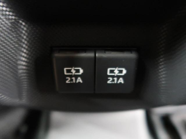 G 禁煙車 レーダークルーズコントロール 純正ディスプレイオーディオ バックカメラ フルセグ 全周囲カメラ シートヒータースマートキー LEDヘッドライト&フォグランプ リアフォグ 純正17インチAW(49枚目)