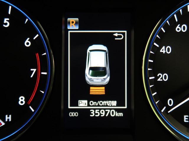 プレミアム 禁煙車 サンルーフ 純正9型SDナビ フルセグ バックカメラ セーフティーセンス レーダークルーズコントロール ETC パワーバックドア ブラックハーフレザーシート LEDヘッド 純正18インチアルミ(4枚目)