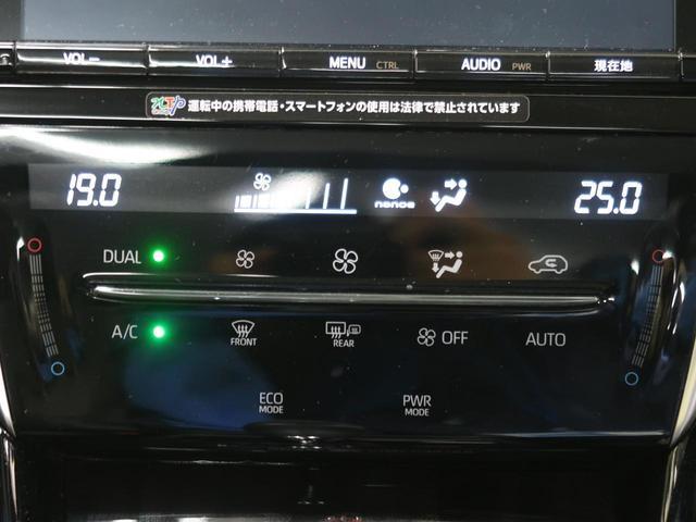 プレミアム 禁煙車 サンルーフ 純正9型SDナビ フルセグ バックカメラ セーフティーセンス レーダークルーズコントロール ETC パワーバックドア ブラックハーフレザーシート LEDヘッド 純正18インチアルミ(8枚目)