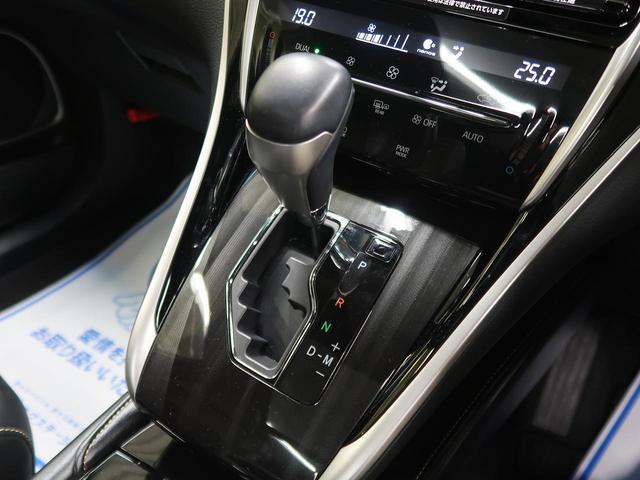 プレミアム 禁煙車 サンルーフ 純正9型SDナビ フルセグ バックカメラ セーフティーセンス レーダークルーズコントロール ETC パワーバックドア ブラックハーフレザーシート LEDヘッド 純正18インチアルミ(35枚目)