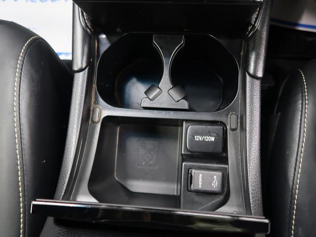 プレミアム 禁煙車 サンルーフ 純正9型SDナビ フルセグ バックカメラ セーフティーセンス レーダークルーズコントロール ETC パワーバックドア ブラックハーフレザーシート LEDヘッド 純正18インチアルミ(36枚目)