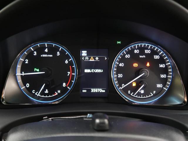 プレミアム 禁煙車 サンルーフ 純正9型SDナビ フルセグ バックカメラ セーフティーセンス レーダークルーズコントロール ETC パワーバックドア ブラックハーフレザーシート LEDヘッド 純正18インチアルミ(45枚目)