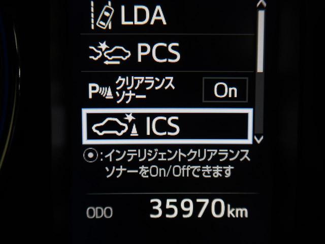 プレミアム 禁煙車 サンルーフ 純正9型SDナビ フルセグ バックカメラ セーフティーセンス レーダークルーズコントロール ETC パワーバックドア ブラックハーフレザーシート LEDヘッド 純正18インチアルミ(46枚目)