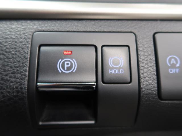 プレミアム 禁煙車 サンルーフ 純正9型SDナビ フルセグ バックカメラ セーフティーセンス レーダークルーズコントロール ETC パワーバックドア ブラックハーフレザーシート LEDヘッド 純正18インチアルミ(50枚目)