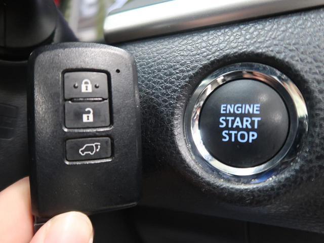 プレミアム 禁煙車 サンルーフ 純正9型SDナビ フルセグ バックカメラ セーフティーセンス レーダークルーズコントロール ETC パワーバックドア ブラックハーフレザーシート LEDヘッド 純正18インチアルミ(52枚目)