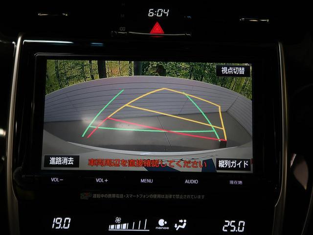 プレミアム 禁煙車 サンルーフ 純正9型SDナビ フルセグ バックカメラ セーフティーセンス レーダークルーズコントロール ETC パワーバックドア ブラックハーフレザーシート LEDヘッド 純正18インチアルミ(53枚目)