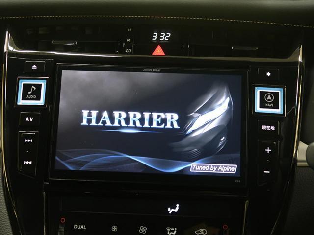 プレミアム 禁煙車 1オーナー 9型BIG-Xナビ クルーズコントロール フルセグ 純正18アルミ LEDヘッドライト&LEDフォグ ブラックハーフレザーシート ETC バックカメラ パワーシート スマートキー(3枚目)