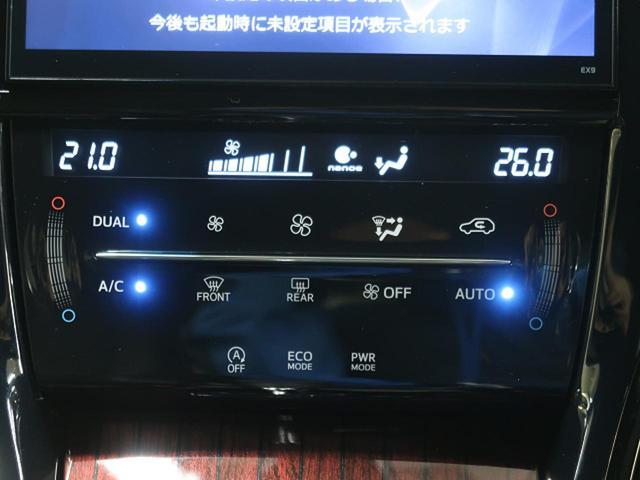 プレミアム 禁煙車 1オーナー 9型BIG-Xナビ クルーズコントロール フルセグ 純正18アルミ LEDヘッドライト&LEDフォグ ブラックハーフレザーシート ETC バックカメラ パワーシート スマートキー(5枚目)