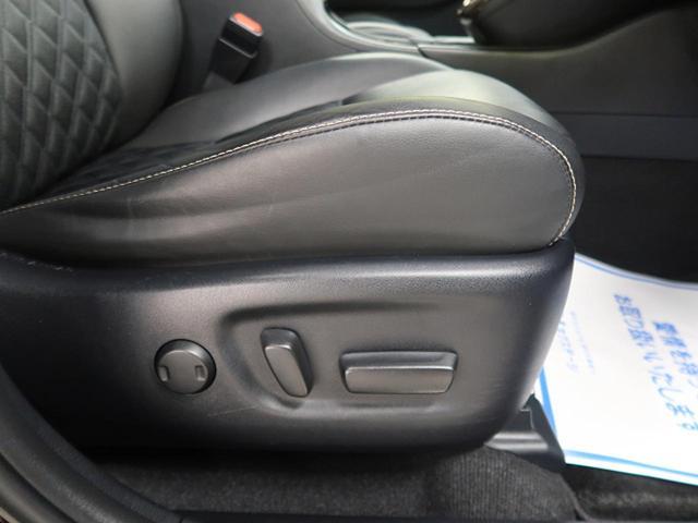 プレミアム 禁煙車 1オーナー 9型BIG-Xナビ クルーズコントロール フルセグ 純正18アルミ LEDヘッドライト&LEDフォグ ブラックハーフレザーシート ETC バックカメラ パワーシート スマートキー(7枚目)