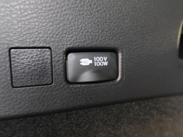 プレミアム 禁煙車 1オーナー 9型BIG-Xナビ クルーズコントロール フルセグ 純正18アルミ LEDヘッドライト&LEDフォグ ブラックハーフレザーシート ETC バックカメラ パワーシート スマートキー(30枚目)