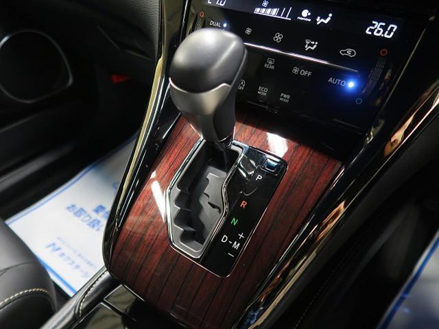 プレミアム 禁煙車 1オーナー 9型BIG-Xナビ クルーズコントロール フルセグ 純正18アルミ LEDヘッドライト&LEDフォグ ブラックハーフレザーシート ETC バックカメラ パワーシート スマートキー(35枚目)