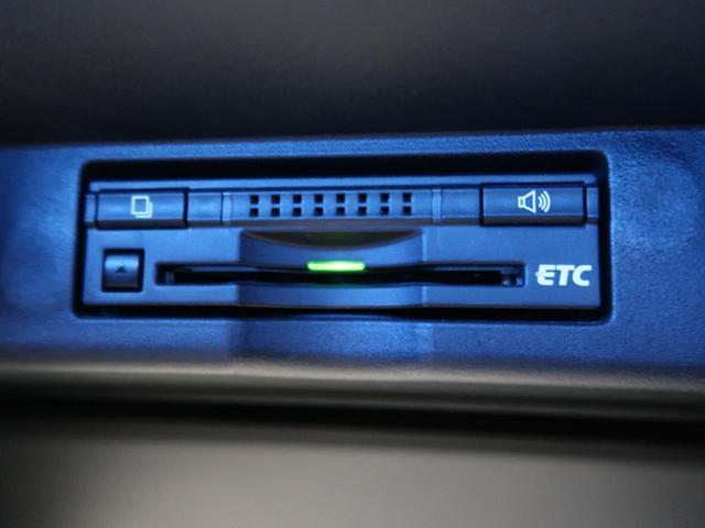 プレミアム 禁煙車 1オーナー 9型BIG-Xナビ クルーズコントロール フルセグ 純正18アルミ LEDヘッドライト&LEDフォグ ブラックハーフレザーシート ETC バックカメラ パワーシート スマートキー(38枚目)