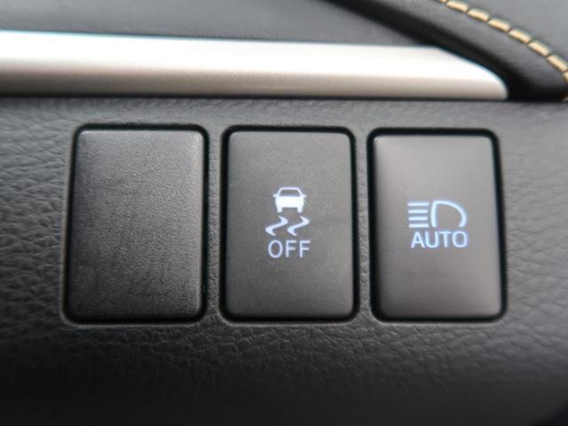プレミアム 禁煙車 1オーナー 9型BIG-Xナビ クルーズコントロール フルセグ 純正18アルミ LEDヘッドライト&LEDフォグ ブラックハーフレザーシート ETC バックカメラ パワーシート スマートキー(45枚目)
