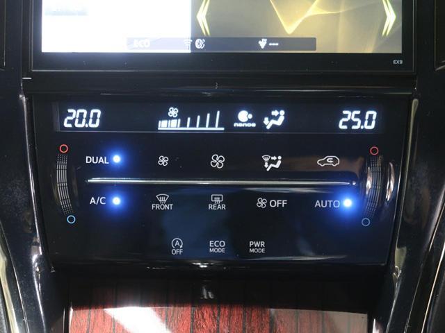 プレミアム サンルーフ 9型BIG-Xナビ クルーズコントロール フルセグ 純正18アルミホイール LEDヘッドライト&LEDフォグ ブラックハーフレザーシート ETC バックカメラ パワーシート スマートキー(5枚目)
