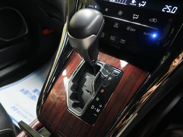 プレミアム サンルーフ 9型BIG-Xナビ クルーズコントロール フルセグ 純正18アルミホイール LEDヘッドライト&LEDフォグ ブラックハーフレザーシート ETC バックカメラ パワーシート スマートキー(34枚目)