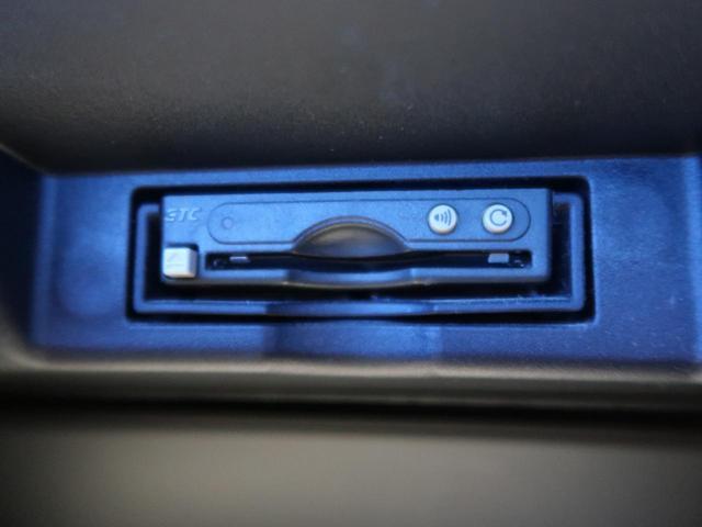 プレミアム サンルーフ 9型BIG-Xナビ クルーズコントロール フルセグ 純正18アルミホイール LEDヘッドライト&LEDフォグ ブラックハーフレザーシート ETC バックカメラ パワーシート スマートキー(37枚目)
