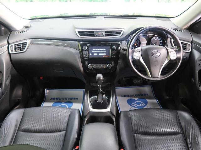 20X エマージェンシーブレーキパッケージ 禁煙車 4WD ワンオーナー エマージェンシーブレーキ アラウンドビューモニター 純正SDナビ フルセグTV クリアランスソナー LEDヘッドライト 前席シートヒーター クルーズコントロール ETC(2枚目)