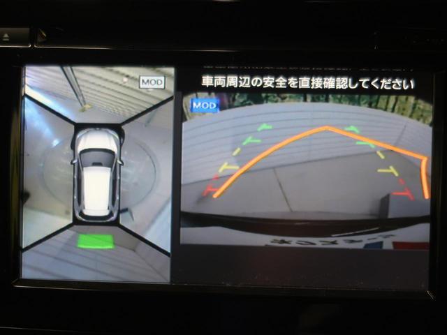 20X エマージェンシーブレーキパッケージ 禁煙車 4WD ワンオーナー エマージェンシーブレーキ アラウンドビューモニター 純正SDナビ フルセグTV クリアランスソナー LEDヘッドライト 前席シートヒーター クルーズコントロール ETC(4枚目)