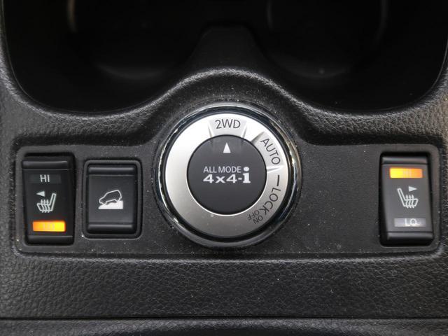 20X エマージェンシーブレーキパッケージ 禁煙車 4WD ワンオーナー エマージェンシーブレーキ アラウンドビューモニター 純正SDナビ フルセグTV クリアランスソナー LEDヘッドライト 前席シートヒーター クルーズコントロール ETC(5枚目)