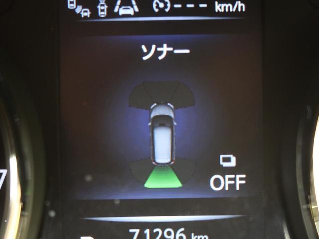 20X エマージェンシーブレーキパッケージ 禁煙車 4WD ワンオーナー エマージェンシーブレーキ アラウンドビューモニター 純正SDナビ フルセグTV クリアランスソナー LEDヘッドライト 前席シートヒーター クルーズコントロール ETC(7枚目)