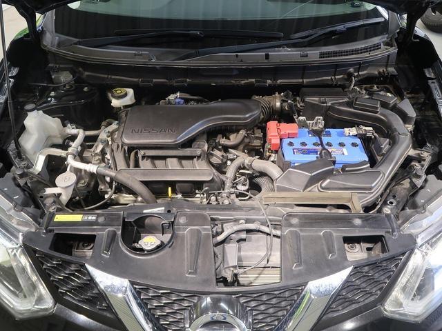 20X エマージェンシーブレーキパッケージ 禁煙車 4WD ワンオーナー エマージェンシーブレーキ アラウンドビューモニター 純正SDナビ フルセグTV クリアランスソナー LEDヘッドライト 前席シートヒーター クルーズコントロール ETC(14枚目)