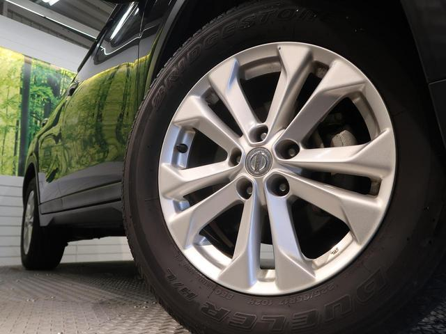 20X エマージェンシーブレーキパッケージ 禁煙車 4WD ワンオーナー エマージェンシーブレーキ アラウンドビューモニター 純正SDナビ フルセグTV クリアランスソナー LEDヘッドライト 前席シートヒーター クルーズコントロール ETC(20枚目)