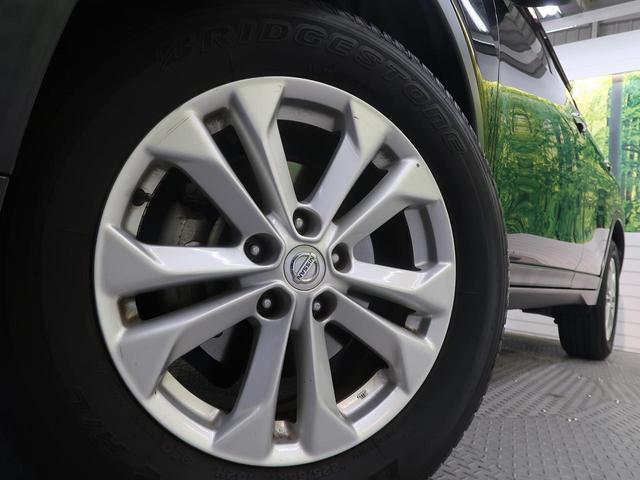 20X エマージェンシーブレーキパッケージ 禁煙車 4WD ワンオーナー エマージェンシーブレーキ アラウンドビューモニター 純正SDナビ フルセグTV クリアランスソナー LEDヘッドライト 前席シートヒーター クルーズコントロール ETC(30枚目)