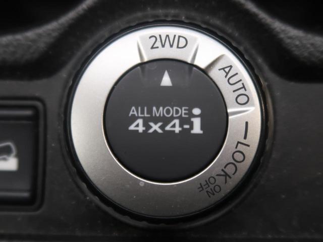 20X エマージェンシーブレーキパッケージ 禁煙車 4WD ワンオーナー エマージェンシーブレーキ アラウンドビューモニター 純正SDナビ フルセグTV クリアランスソナー LEDヘッドライト 前席シートヒーター クルーズコントロール ETC(34枚目)