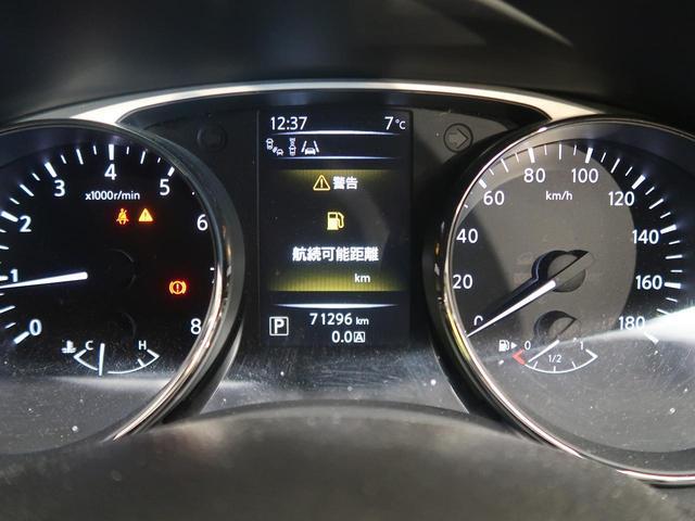 20X エマージェンシーブレーキパッケージ 禁煙車 4WD ワンオーナー エマージェンシーブレーキ アラウンドビューモニター 純正SDナビ フルセグTV クリアランスソナー LEDヘッドライト 前席シートヒーター クルーズコントロール ETC(38枚目)