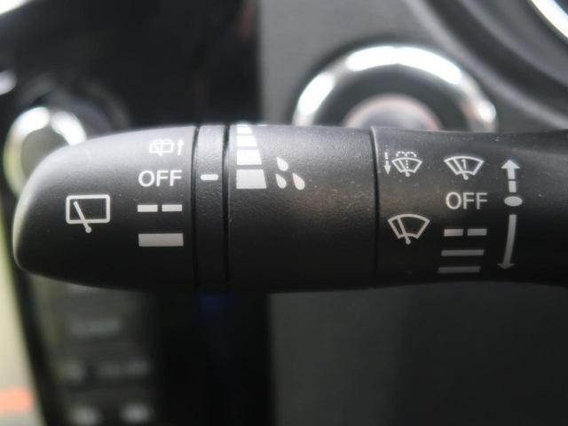 20X エマージェンシーブレーキパッケージ 禁煙車 4WD ワンオーナー エマージェンシーブレーキ アラウンドビューモニター 純正SDナビ フルセグTV クリアランスソナー LEDヘッドライト 前席シートヒーター クルーズコントロール ETC(40枚目)