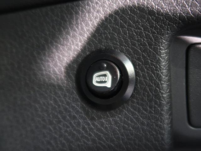 20X エマージェンシーブレーキパッケージ 禁煙車 4WD ワンオーナー エマージェンシーブレーキ アラウンドビューモニター 純正SDナビ フルセグTV クリアランスソナー LEDヘッドライト 前席シートヒーター クルーズコントロール ETC(41枚目)