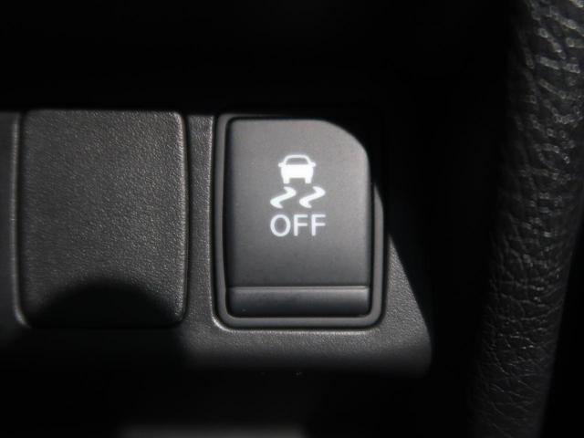 20X エマージェンシーブレーキパッケージ 禁煙車 4WD ワンオーナー エマージェンシーブレーキ アラウンドビューモニター 純正SDナビ フルセグTV クリアランスソナー LEDヘッドライト 前席シートヒーター クルーズコントロール ETC(42枚目)